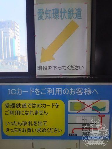 18きっぷ旅
