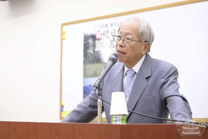 小和田哲男先生