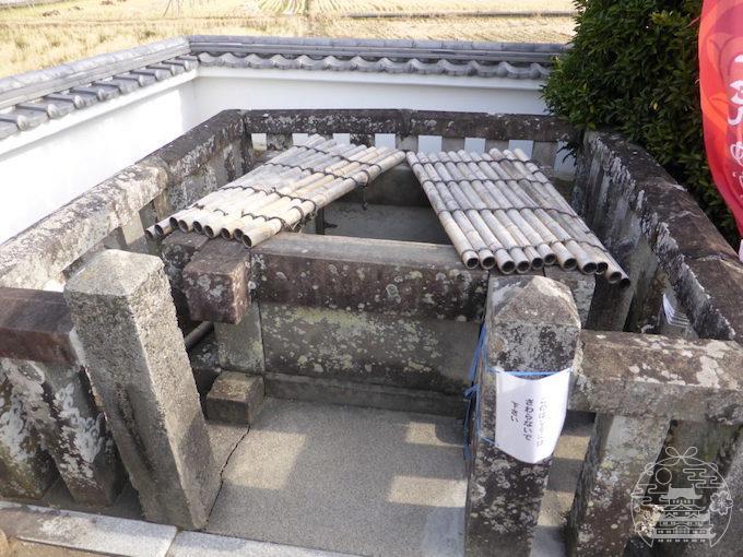 共保公出生の井戸