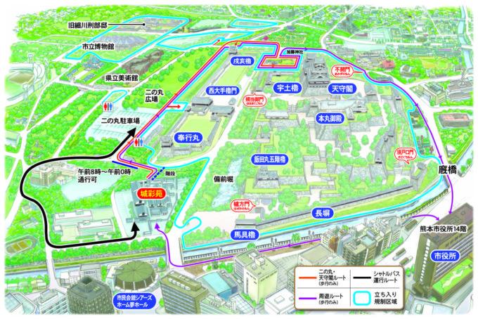 熊本城 見学エリア
