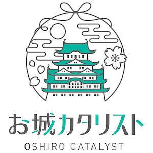 お城カタリストロゴ